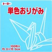 単色おりがみ(うすみず)15.0