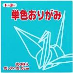 単色おりがみ(あさぎ)135