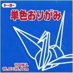 単色おりがみ(あお)138