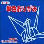 単色おりがみ(ぐんじょう)139