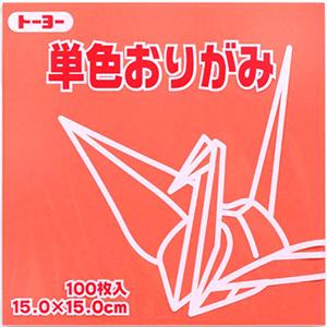 単色おりがみ(ローズ)141