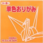 単色おりがみ(うすだいだい)15.0