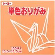 単色おりがみ(あんず)15.0