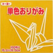単色おりがみ(こがね)15.0