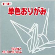 単色おりがみ(ねずみ)15.0