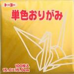 単色おりがみ(きん)159