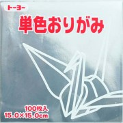 単色おりがみ(ぎん)15.0