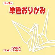 単色おりがみ(クリーム)17.6