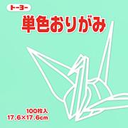 単色おりがみ(うすみどり)17.6