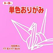 単色おりがみ(ピンク)17.6