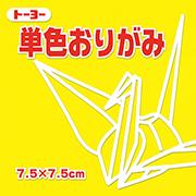 単色おりがみ(き)7.5