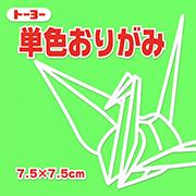 単色おりがみ(きみどり)7.5