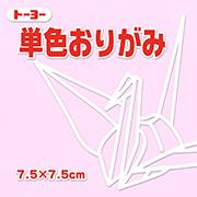 単色おりがみ(さくら)7.5