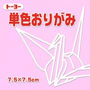 単色おりがみ(うすピンク)7.5