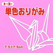 単色おりがみ(ピンク)7.5