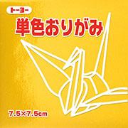 単色おりがみ(きん)7.5