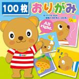 徳用おりがみ(15.0)100枚 N300