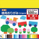 徳用おりがみ(15㎝)500枚 NO.1300