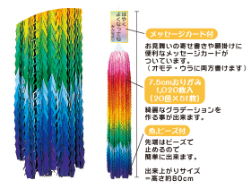 折り 方 千羽鶴