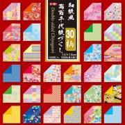 和紙風 両面千代紙づくし(7.5)