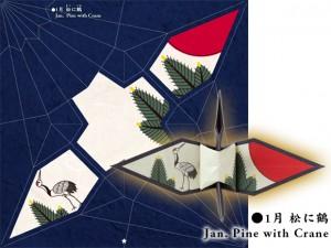 折り札メイン画像1