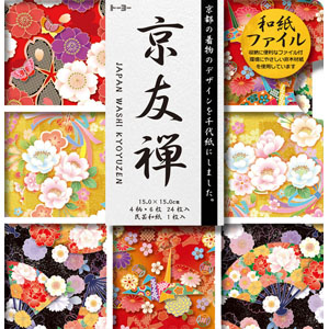 和紙千代紙(15.0)京友禅