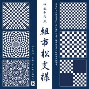 和紙千代紙 組市松文様(15.0)