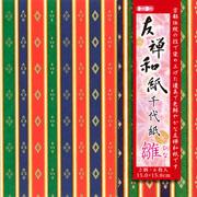 友禅和紙千代紙(雛)