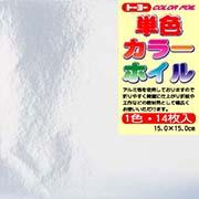 単色カラーホイル(ぎん)