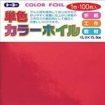 単色カラーホイル(10色)