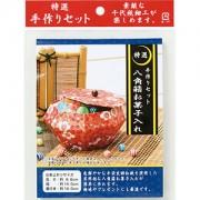 特選手作りセット(八角箱お菓子入れ)