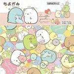 ちよがみ(15.0)すみっコぐらし
