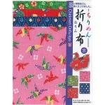ちりめん折り布(15.0)京